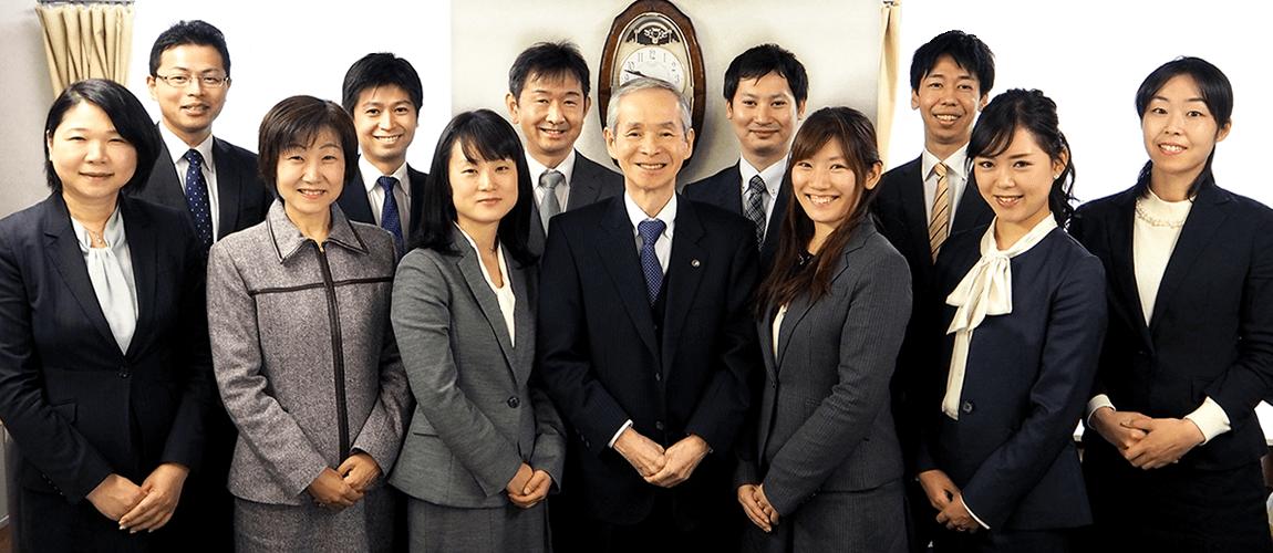 須黒税務会計事務所スタッフ